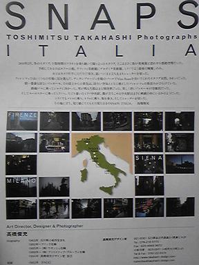 20110111_4d2c101eb94b3s8.jpg