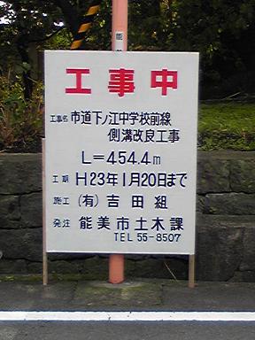 Image7479k7.jpg