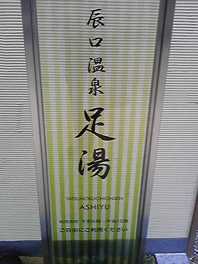SBSH0146d9.JPG