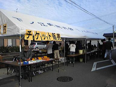 blog-photo-1224118962m1.jpg