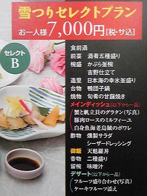 blog-photo-1224481147b1.jpg