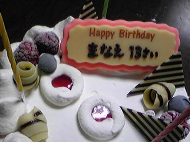 blog-photo-1225110095m2.jpg