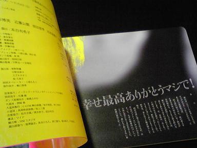 blog-photo-1225434908m4.jpg