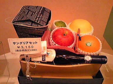 blog-photo-1225672180f1.jpg