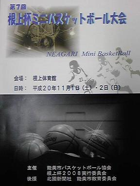 blog-photo-1225763232b4.jpg