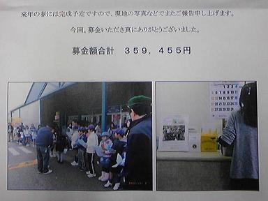 blog-photo-1226139839b1.jpg