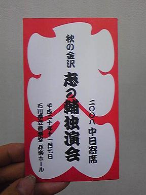 blog-photo-1226150005b5.jpg
