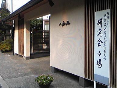 blog-photo-1226999023t1.jpg