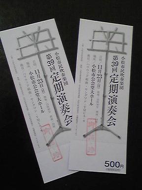 blog-photo-1227403473k2.jpg