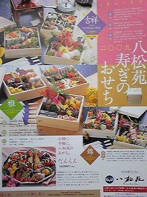 blog-photo-1227845248o1.jpg
