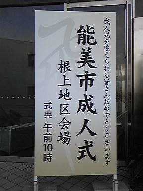 blog-photo-1231812680s1.jpg
