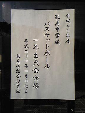 blog-photo-1232178132m3.jpg