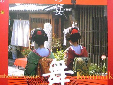 blog-photo-1232444009k3.jpg