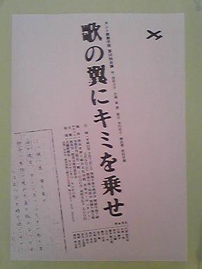 blog-photo-1232794267t1.jpg