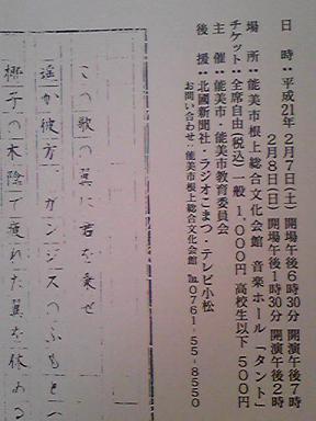 blog-photo-1232794267t2.jpg