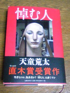 blog-photo-1233370018f3.jpg