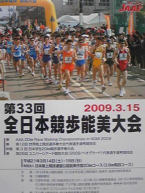 blog-photo-1237115910k2.jpg