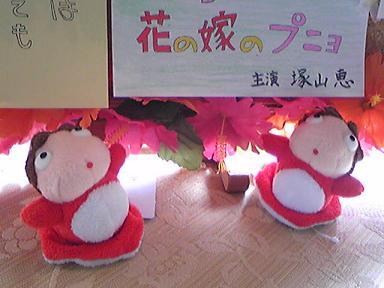 blog-photo-1237671059p4.jpg