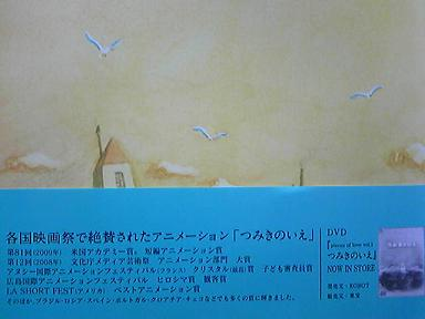 blog-photo-1237719306t4.jpg