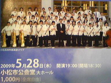 blog-photo-1241084352k2.jpg