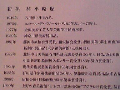 blog-photo-1241774806e2.jpg