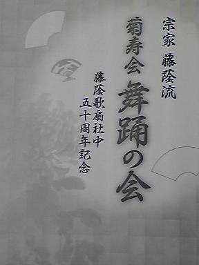 blog-photo-1242110381t1.jpg