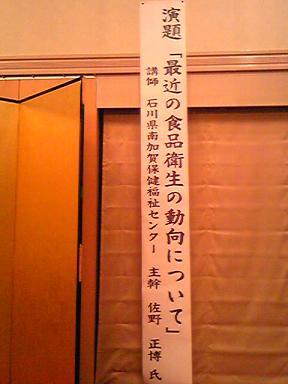 blog-photo-1242969152b4.jpg