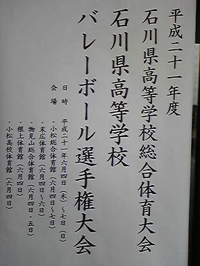 blog-photo-1244440472a1.jpg