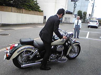 blog-photo-1244537025k2.jpg