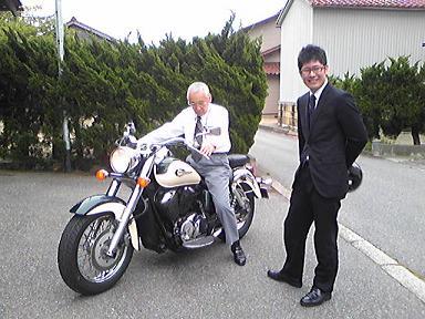 blog-photo-1244537132k7.jpg
