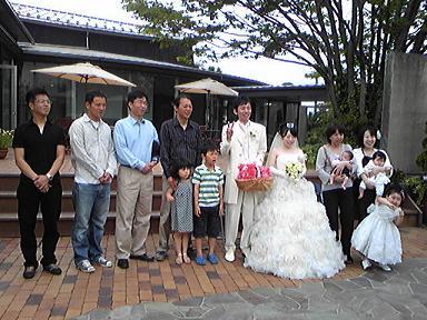 blog-photo-1244538458s3.jpg