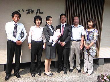 blog-photo-1246274212k2.jpg
