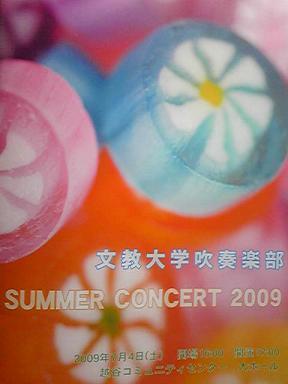 blog-photo-1246857050b1.jpg