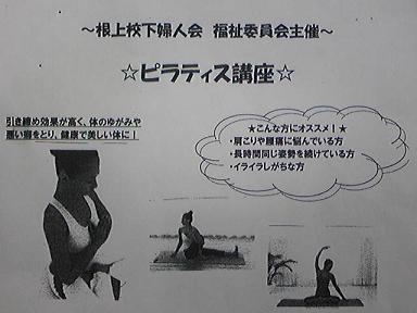 blog-photo-1247280177p1.jpg