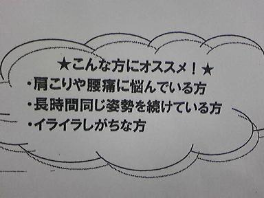 blog-photo-1247730389p1.jpg