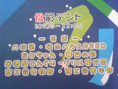 blog-photo-1248406501m4.jpg