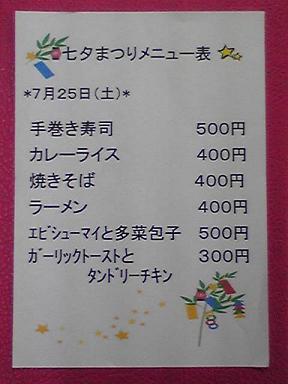 blog-photo-1248484889m1.jpg