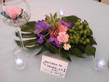 blog-photo-1248831047t2.jpg