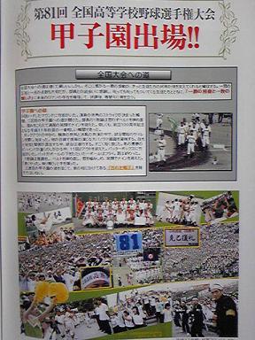 blog-photo-1249092076k1.jpg