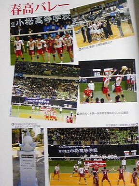 blog-photo-1249092076k2.jpg