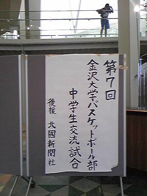 blog-photo-1249092160b2.jpg