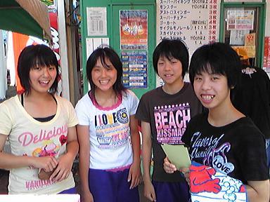blog-photo-1249435969f4.jpg