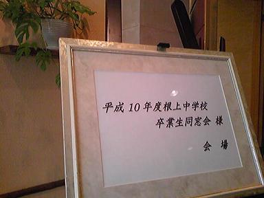 blog-photo-1250251807n2.jpg