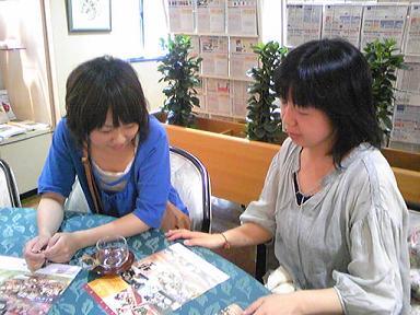 blog-photo-1251538620a1.jpg