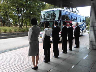 blog-photo-1252473254b1.jpg