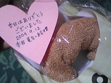 blog-photo-1252807743d2.jpg