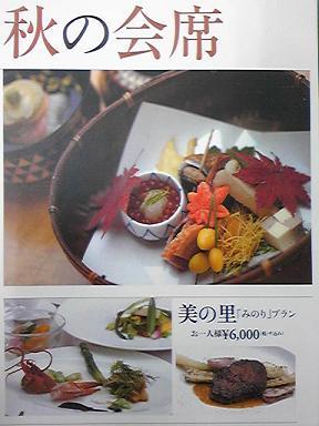 blog-photo-1253329083a2.jpg