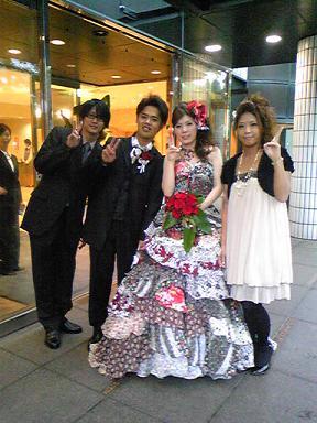 blog-photo-1253407873s6.jpg
