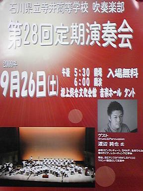 blog-photo-1253522293t11.jpg