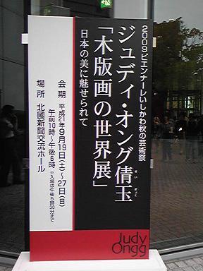 blog-photo-1253946454j1.jpg